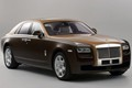 2012 Rolls-Royce Two-Tone Ghost